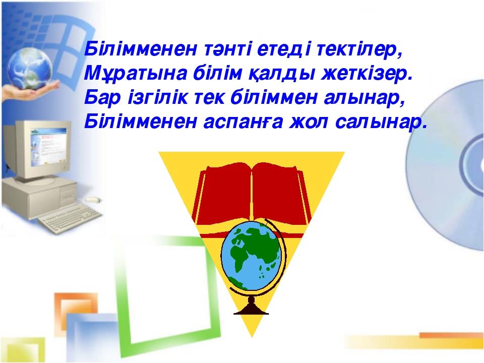 Рубль ойнауға арналған онлайн-казино