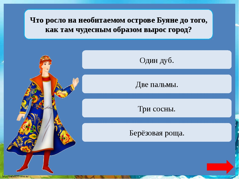 Что «под косой блестит» у пушкинской царевны Лебедь? Переход хода Лунный каме...