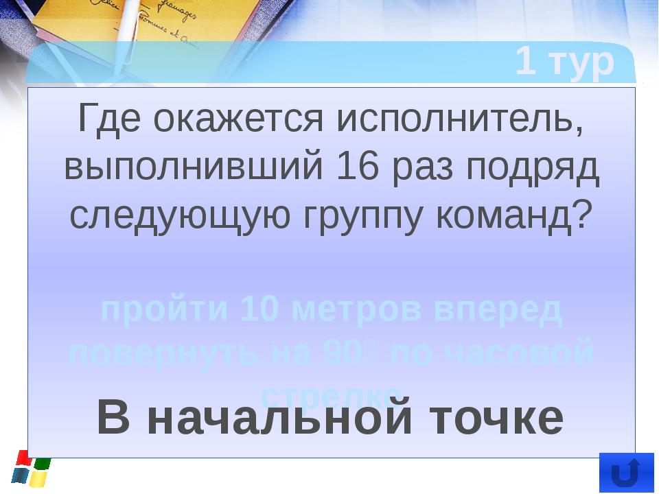 ЦИФЕРБЛАТ-КЛЮЧ Прочти пословицу 12,6,1,9 3,2,11,8,6,10,2 7,9,5,8,11,4 Дело м...