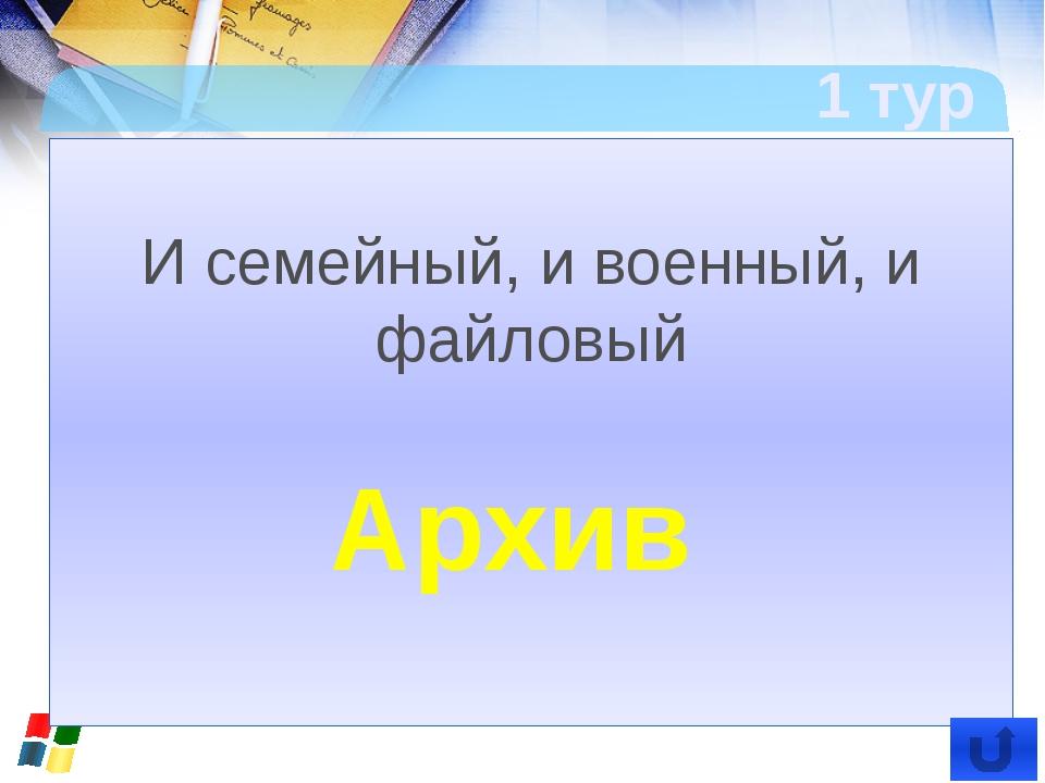 иллюстрации взяты со следующих сайтов: изображение Ады Лавлейс http://upload...