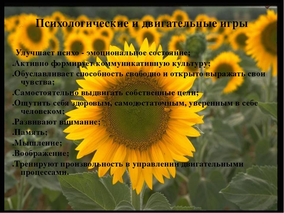 Гаврилова Альфия Анатольевна Полякова Ольга Ивановна Ахмерова Елена Александр...