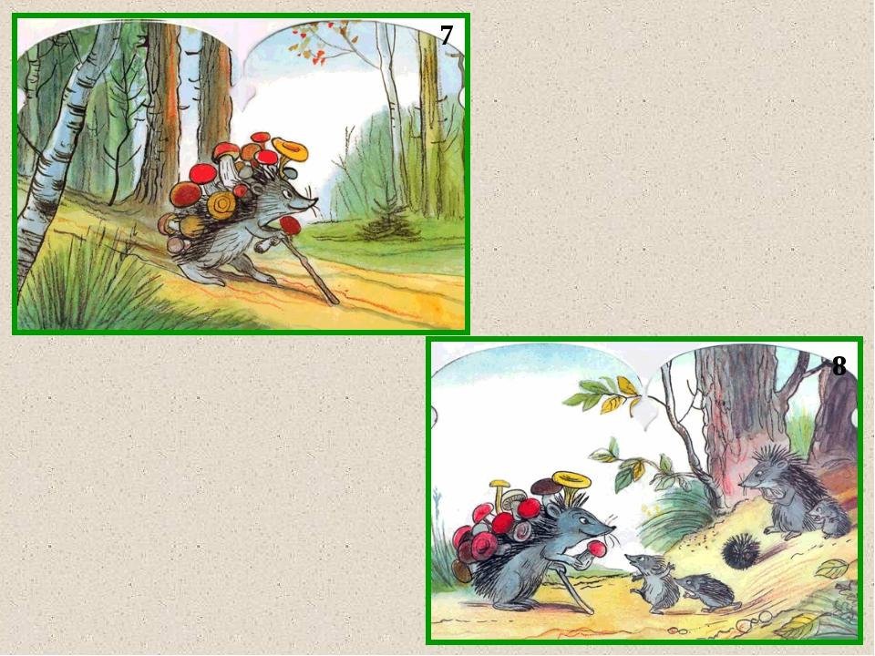 Составление рассказа по картинке лесная полянка