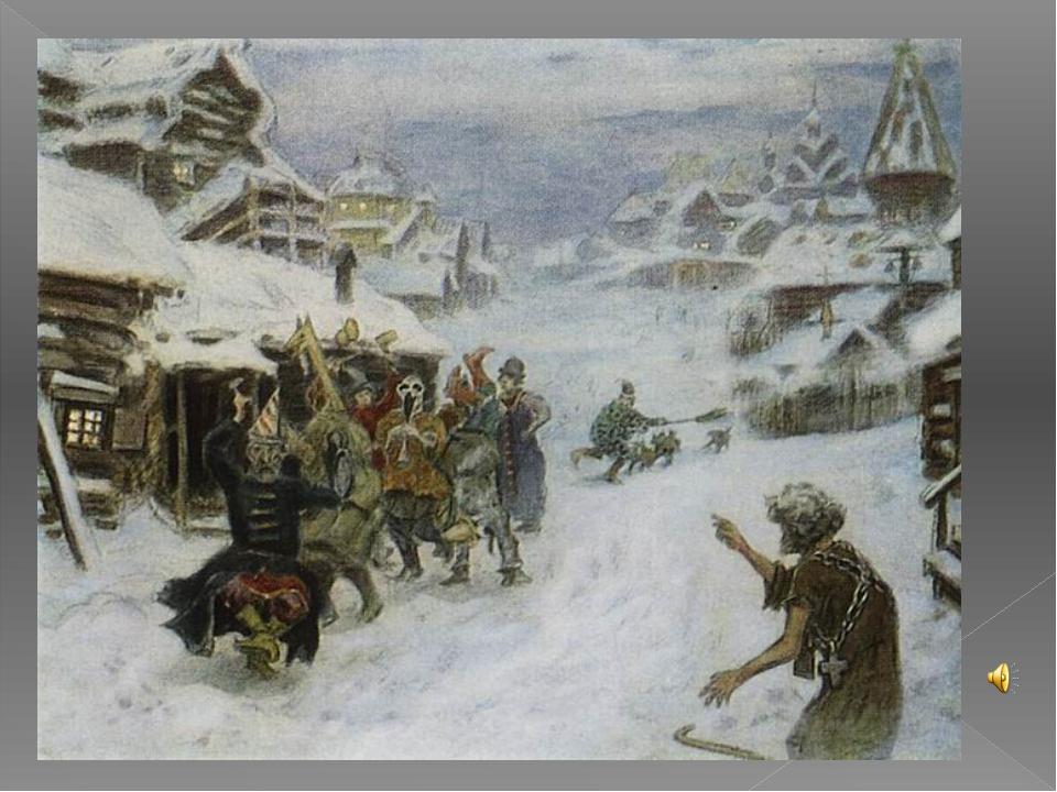 Коляда́ —славянскоенародное название рождественскогоСочельника, праздника...