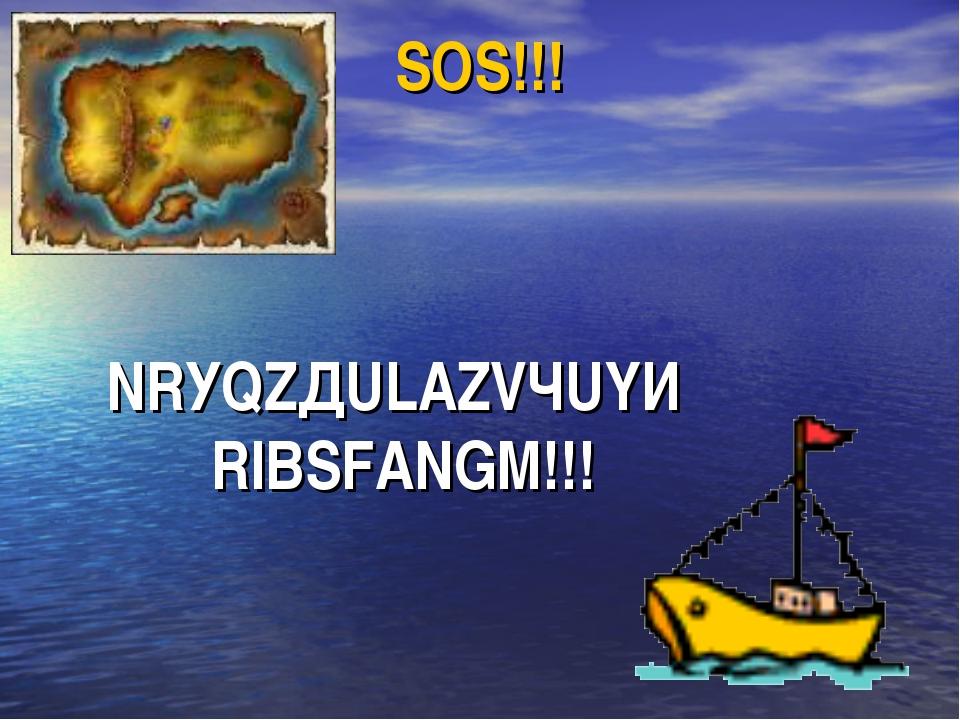 SOS!!! NRУQZДULАZVЧUYИ RIВSFАNGМ!!!