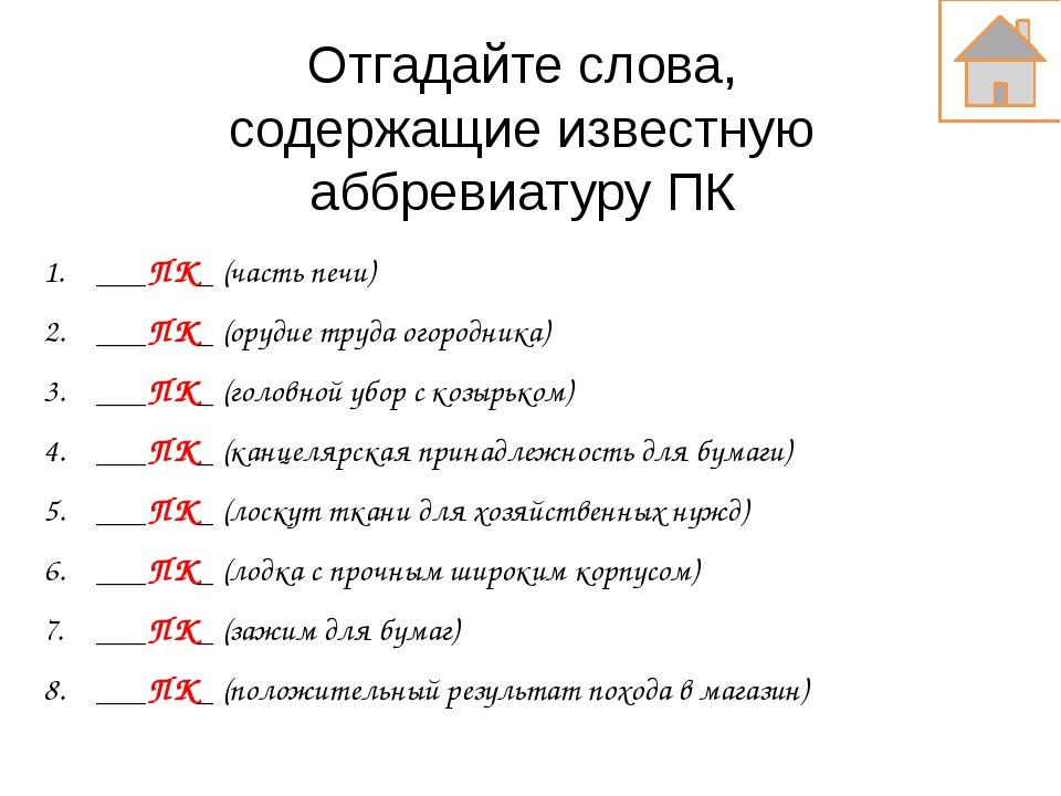 Органолептическая информация Какую информацию вы можете получить о тыкве с по...