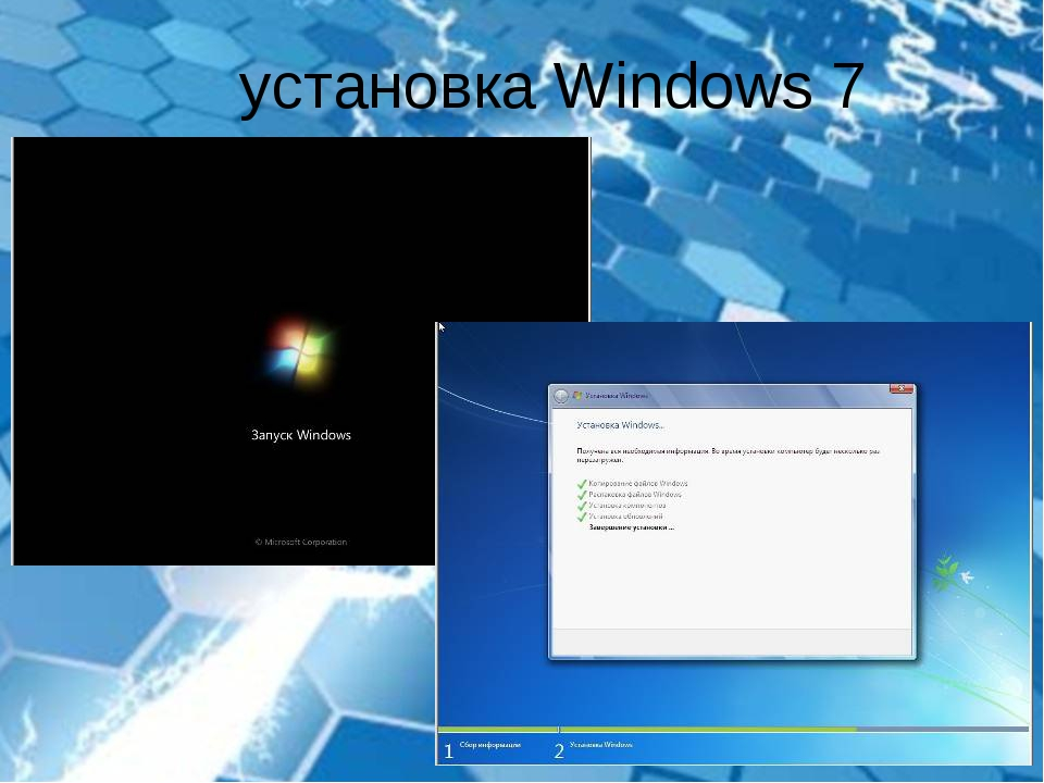 Создание загрузочной флешки установка Windows 7
