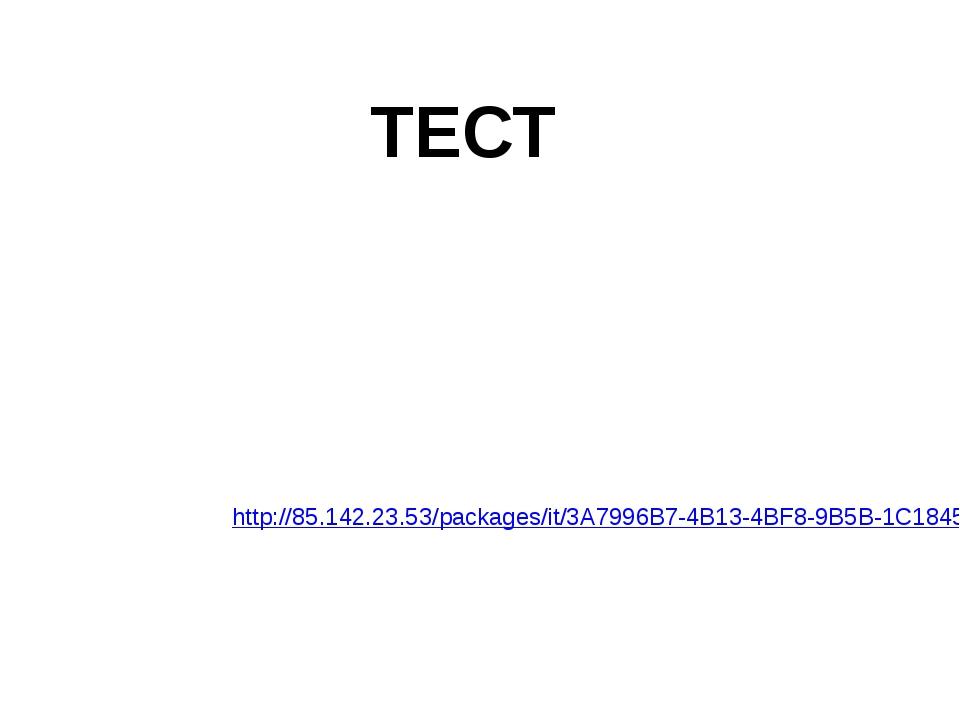 http://85.142.23.53/packages/it/3A7996B7-4B13-4BF8-9B5B-1C18450FF02E/1.0.0.1/...