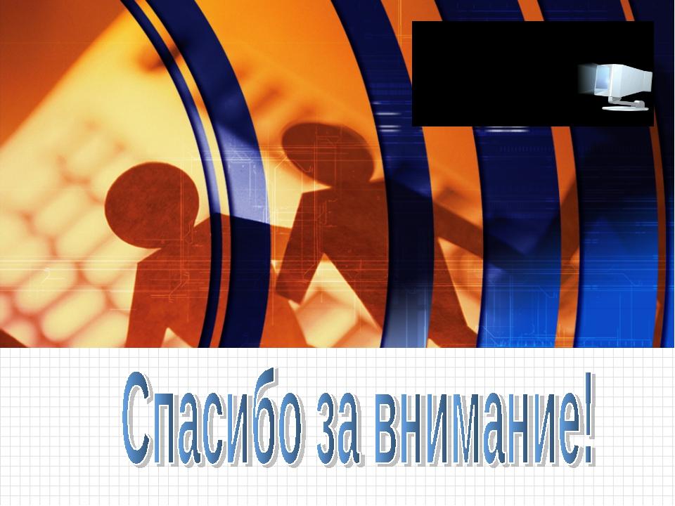 Company Logo LOGO www.themegallery.com