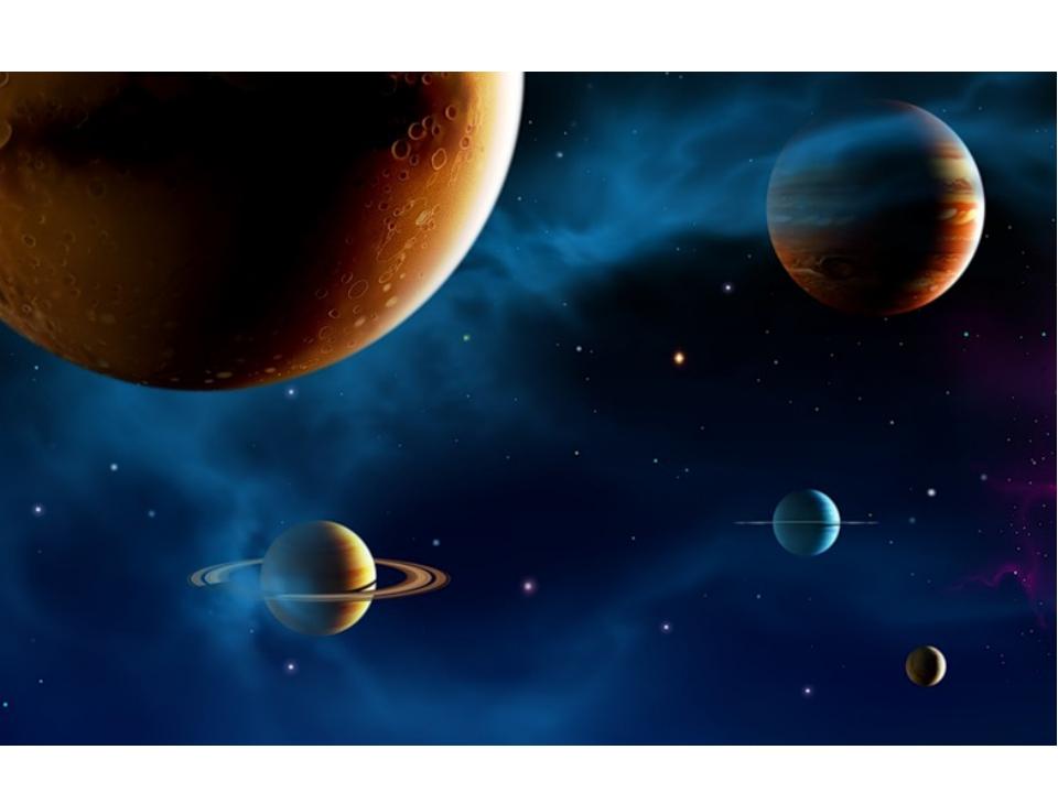 Картинка космос