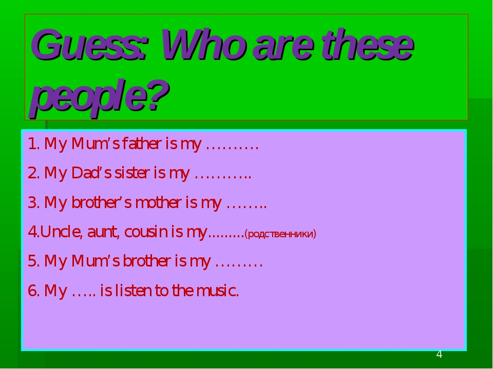 Guess: Who are these people? 1. My Mum's father is my ………. 2. My Dad's sister...