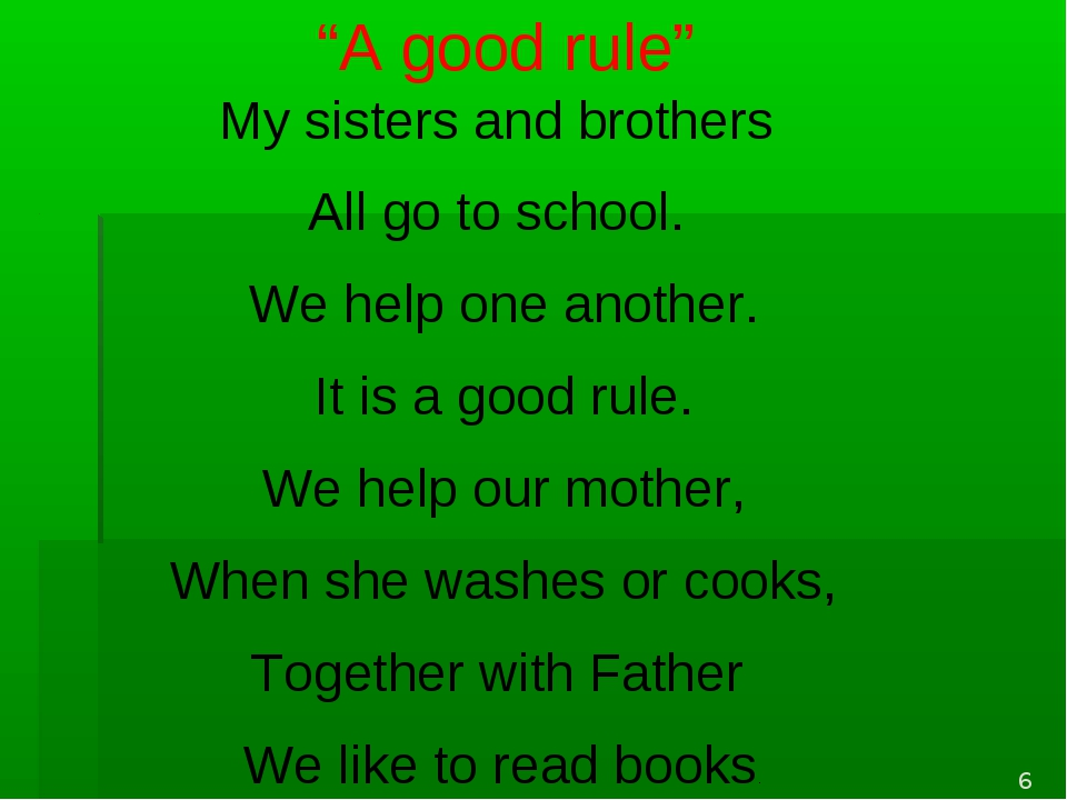 "* ""A good rule"" My sisters and brothers All go to school. We help one another..."