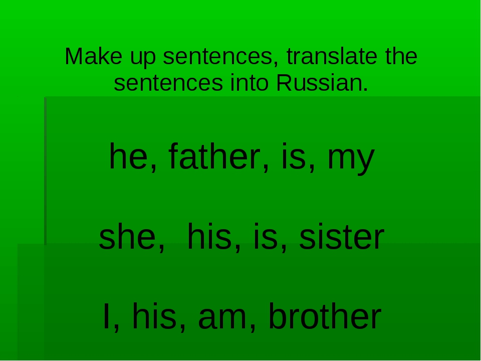 Make up sentences, translate the sentences into Russian. he, father, is, my s...