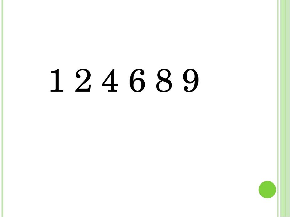1 2 4 6 8 9