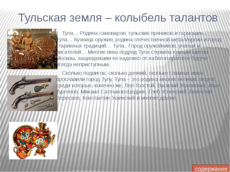 Моменты биографии С 1901 по 1914 читал лекции по физике на Московских педаг...