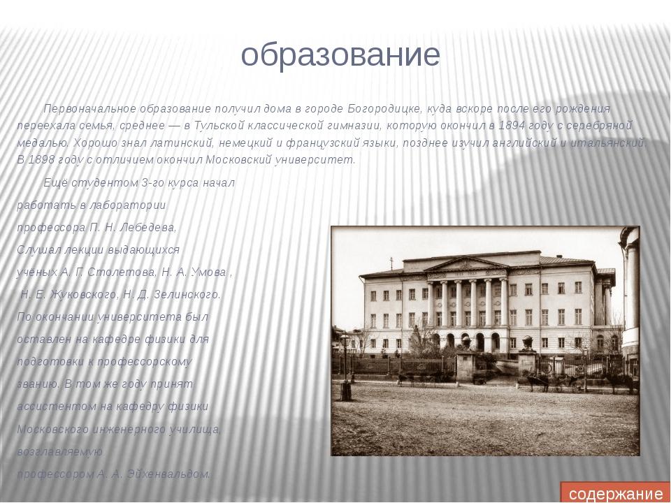 Печатные труды Т. П. Кравец автор целого ряда обзоров и статей, посвящённых...