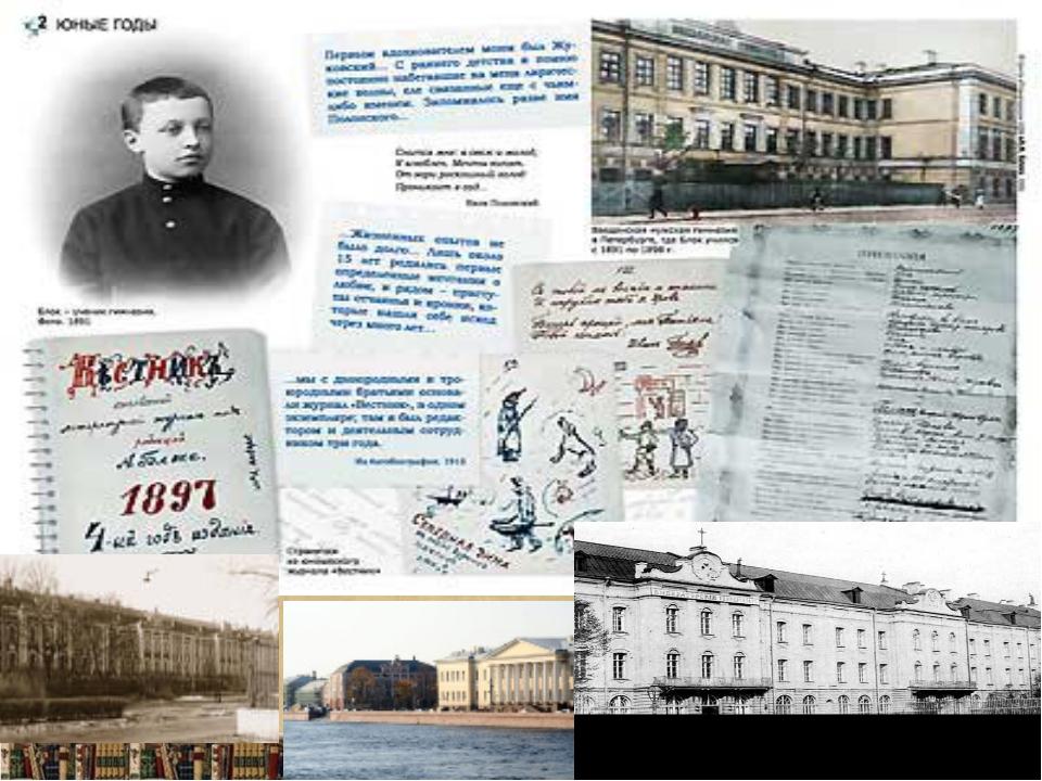 1898 г. Петербургский университет