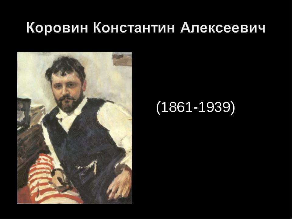 (1861-1939)
