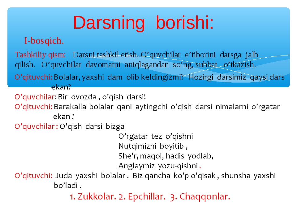 Darsning borishi: I-bosqich. Tashkiliy qism: Darsni tashkil etish. O'quvchila...
