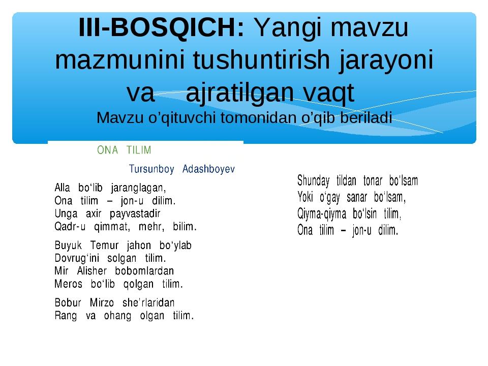 III-BOSQICH: Yangi mavzu mazmunini tushuntirish jarayoni va ajratilgan vaqt...