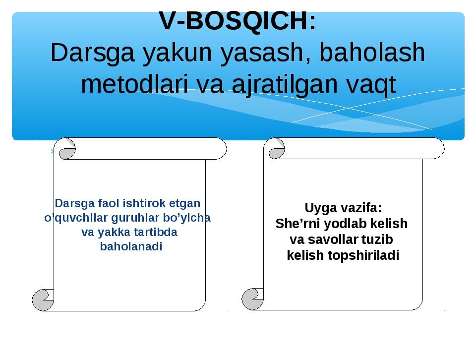 V-BOSQICH: Darsga yakun yasash, baholash metodlari va ajratilgan vaqt . Darsg...
