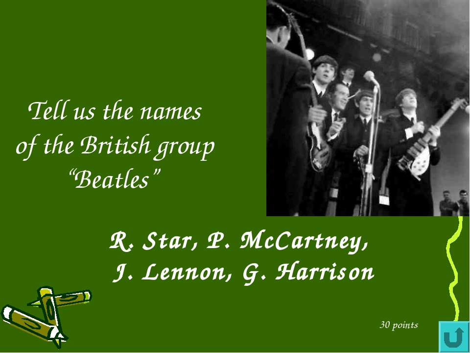 """Tell us the names of the British group """"Beatles"""" 30 points R. Star, P. McCar..."""