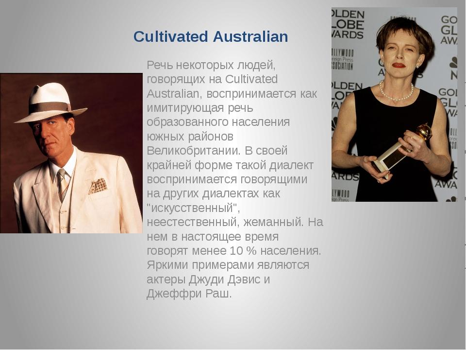 Cultivated Australian Речь некоторых людей, говорящих на Cultivated Australia...