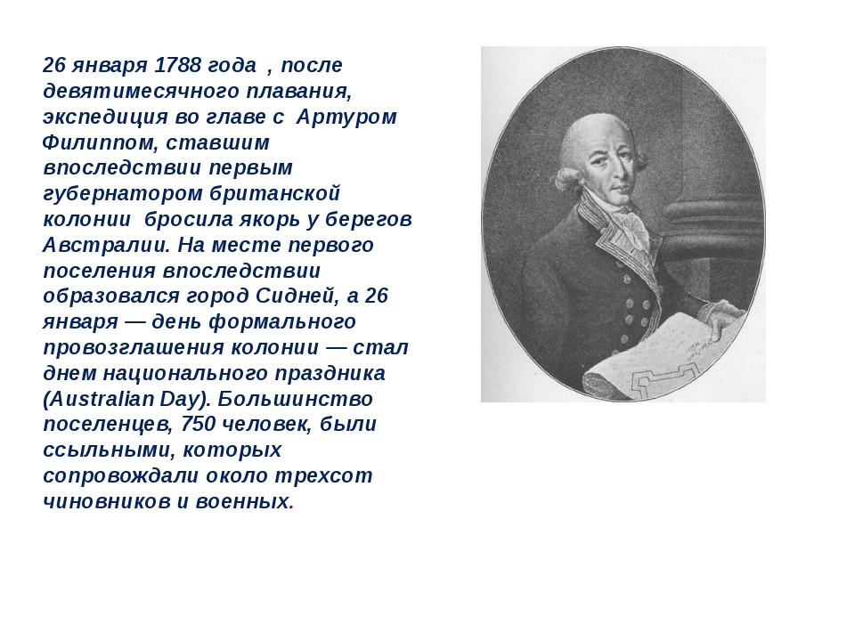26 января 1788 года , после девятимесячного плавания, экспедиция во главе с А...