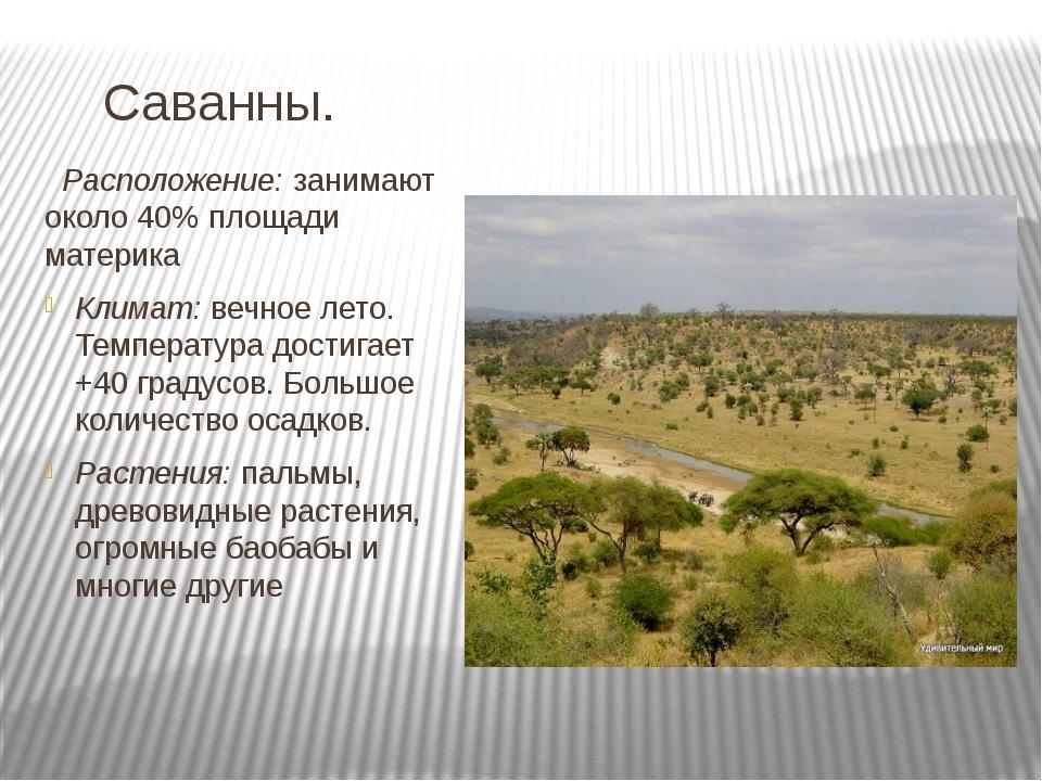 занимает 40 площади материказайм под залог недвижимости москва