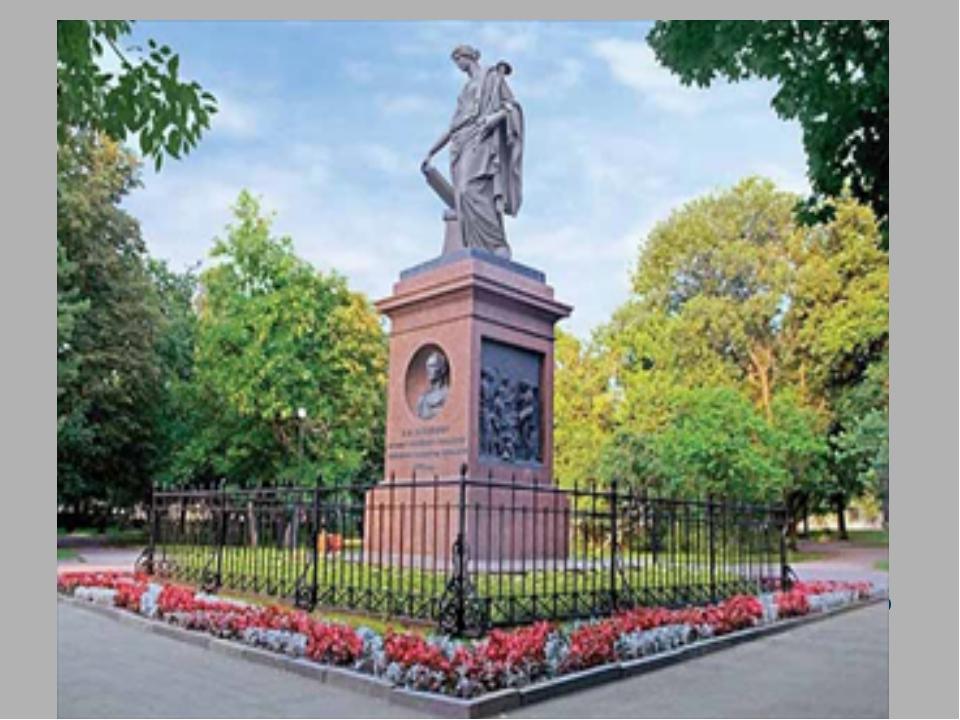 История создания В центре Ульяновска радует жителей города и туристов жемчужи...