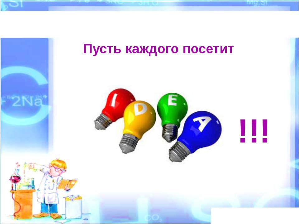 Подсказка - Простые; - оксиды; - металлы; - соли; - сложные; - кислоты; - не...