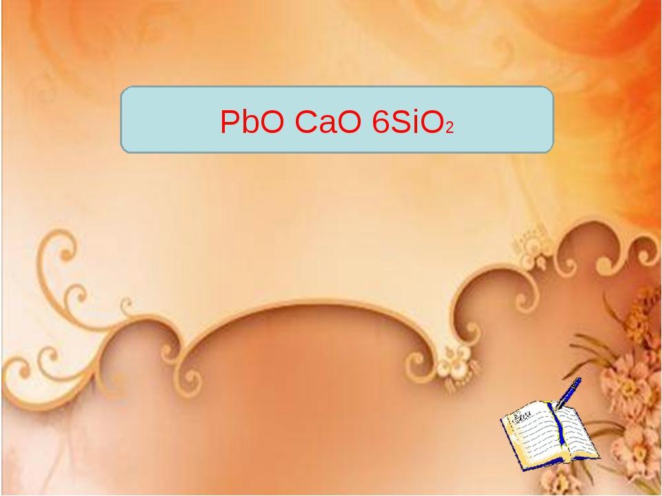 PbO CaO 6SiO2