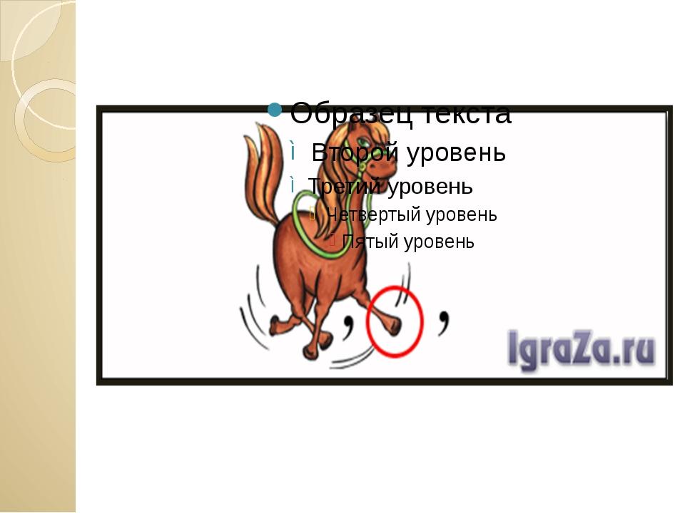 Загайнова С.С