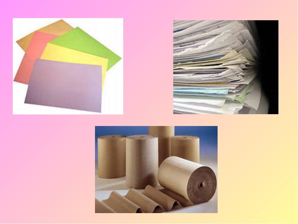 Картинки для коллекции бумаги