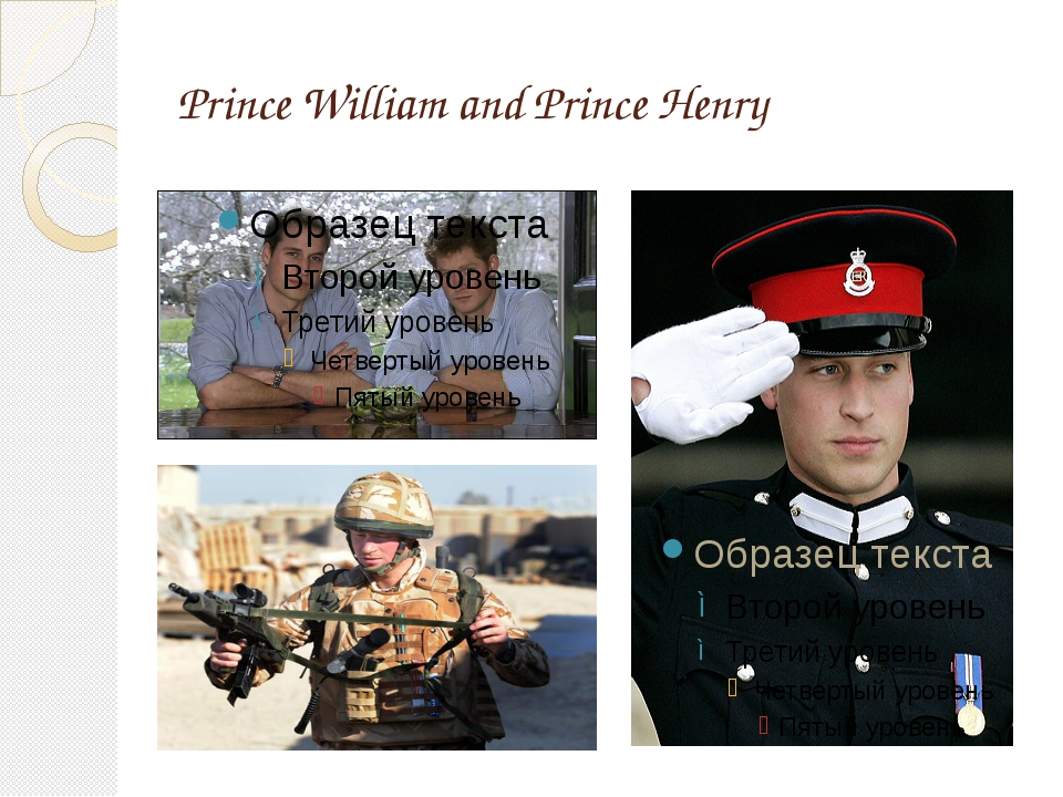 Prince William and Prince Henry