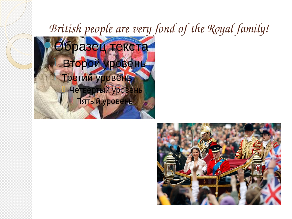 British people are very fond of the Royal family!