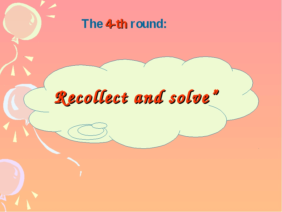 The 4-th round: Recollect and solve""