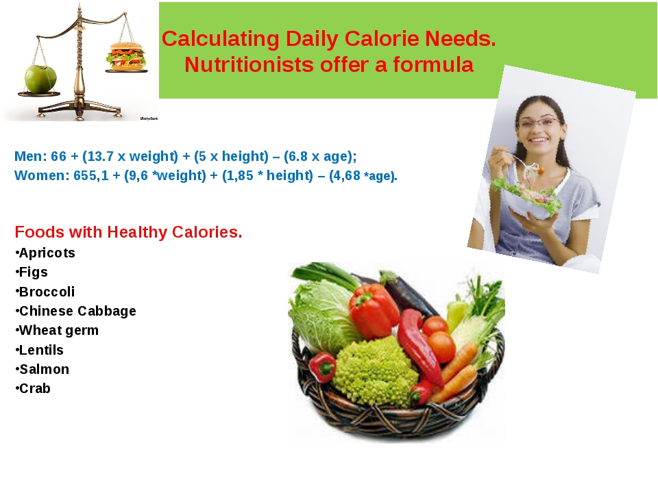 Calculating Daily Calorie Needs. Nutritionists offer a formula Мen: 66 + (13....