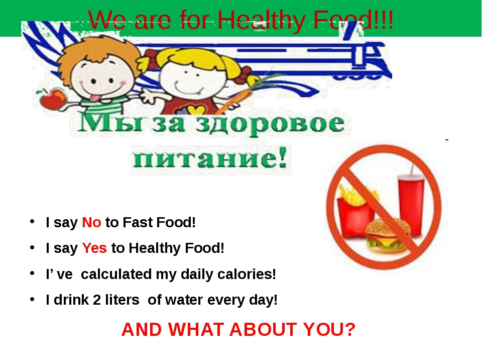 We are for Healthy Food!!! I say No to Fast Food! I say Yes to Healthy Food!...