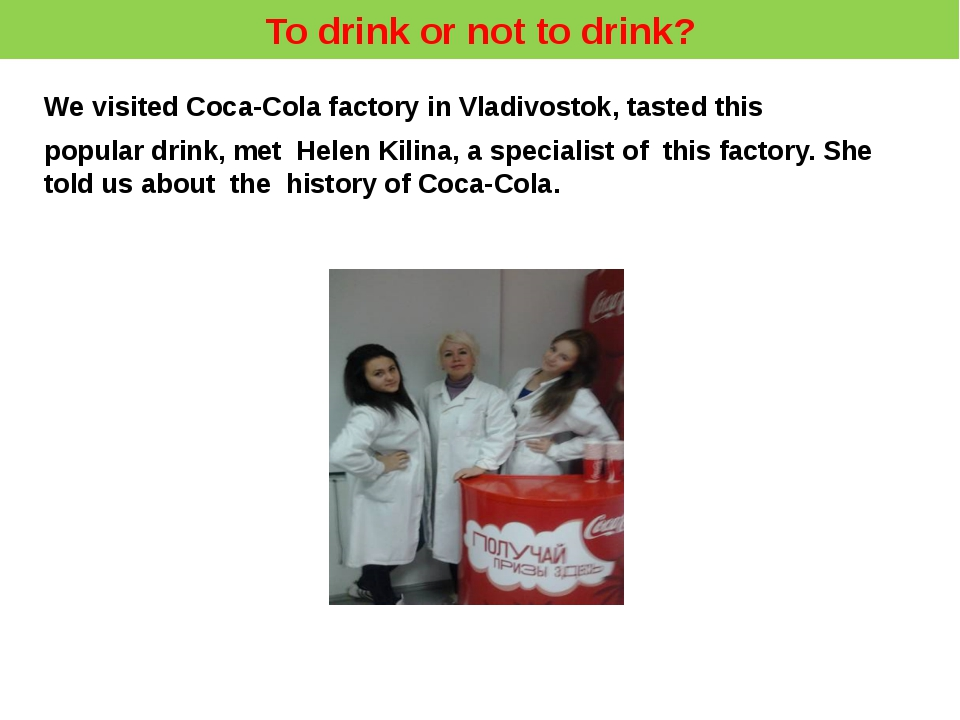 To drink or not to drink? We visited Coca-Cola factory in Vladivostok, tasted...