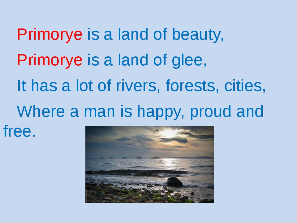 Primorye is a land of beauty, Primorye is a land of glee, It has a lot of ri...