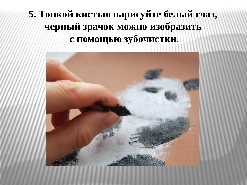 5. Тонкой кистью нарисуйте белый глаз, черный зрачок можно изобразить с помощ...