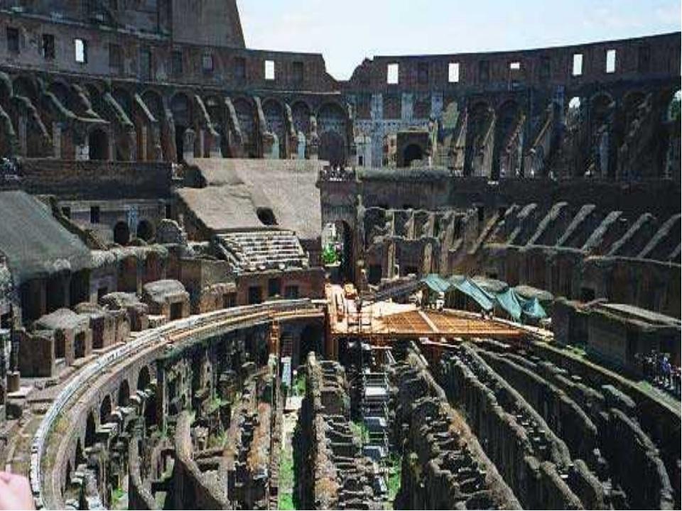 На арене Колизея происходили гладиаторские бои и травля зверей. По случаю отк...