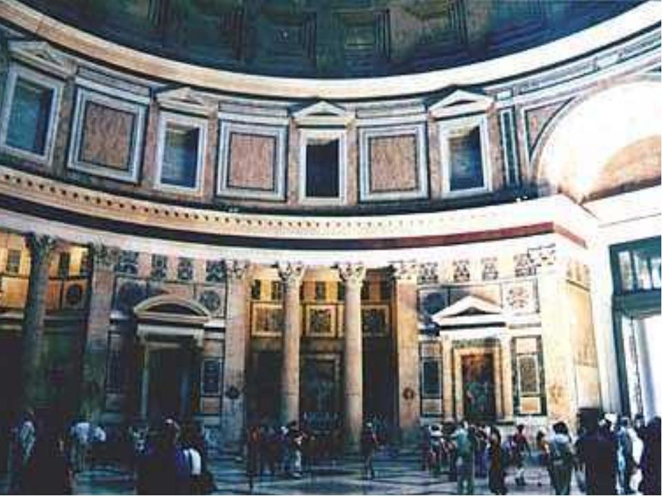 Огромный купол и ротонда представляют собой шедевр римской строительной техни...