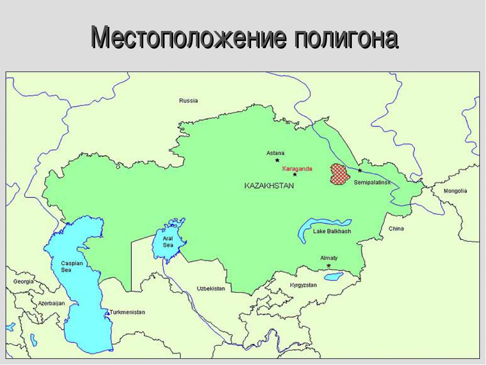 Местоположение полигона