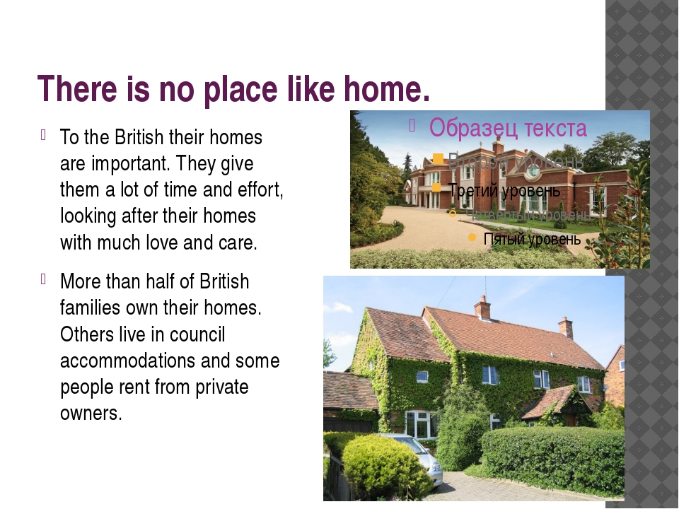 There is no place like home. To the British their homes are important. They g...
