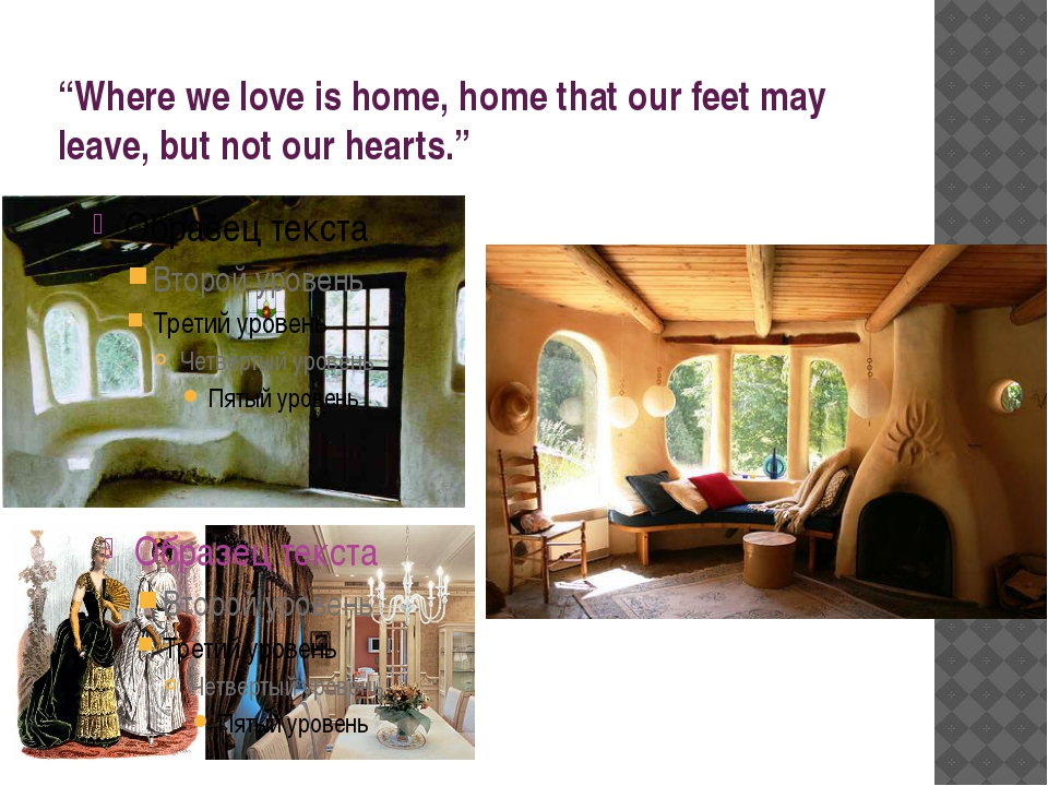 """Where we love is home, home that our feet may leave, but not our hearts."""