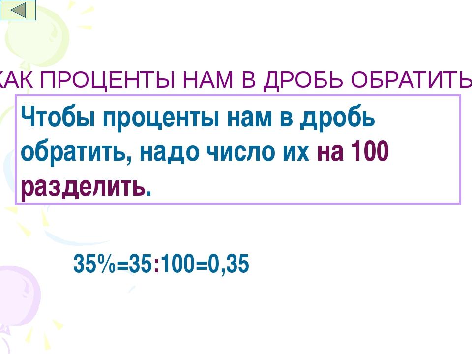 ВЫПОЛНИТЕ САМОСТОЯТЕЛЬНО № 1561 стр 237 Математика