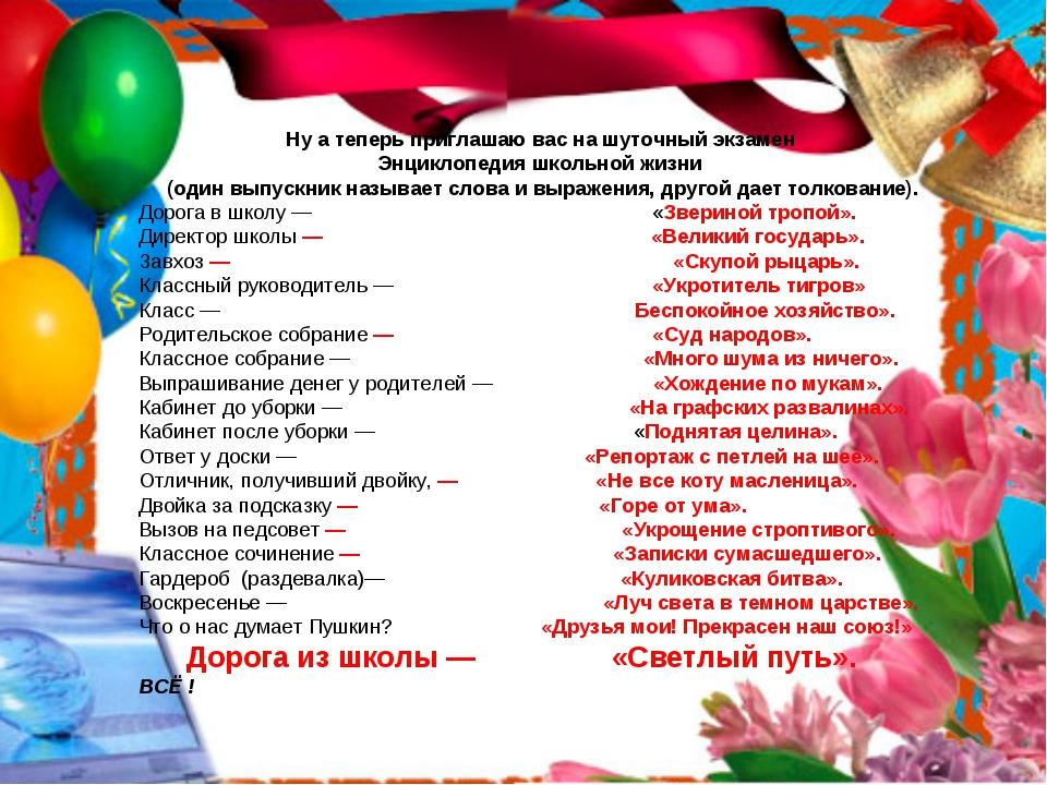 Стих с поздравлением с днем рождения сестре младшей декоративный