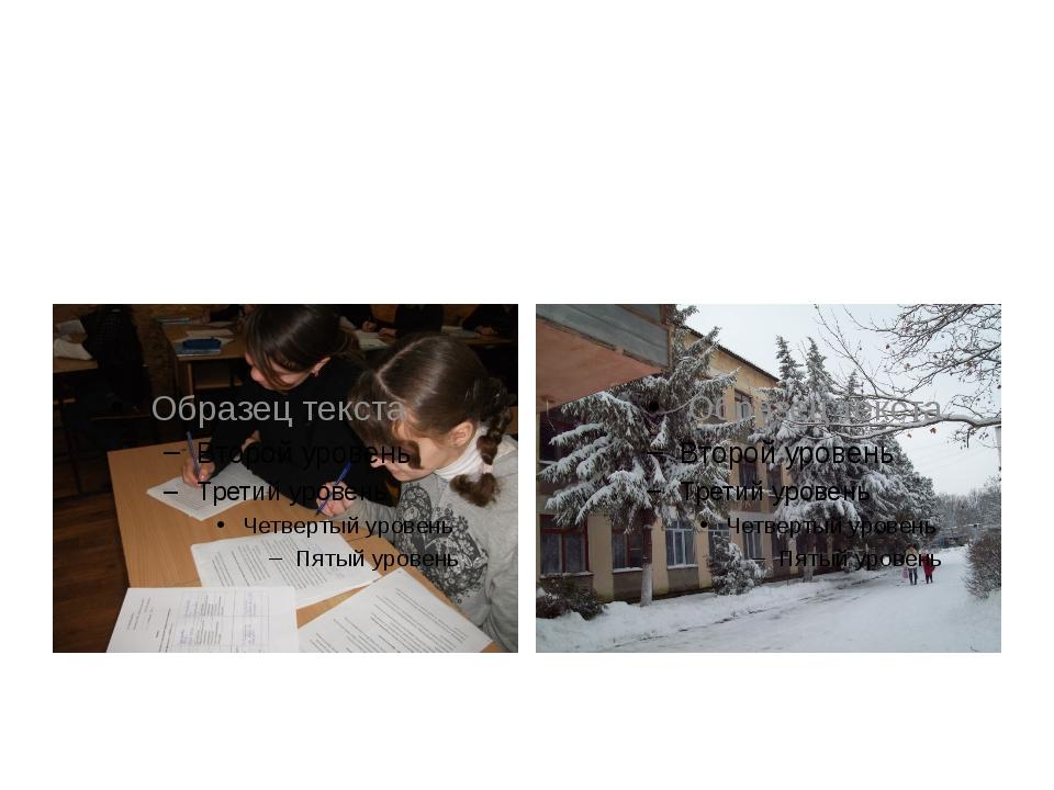 УВК «ШКОЛА-САД» №15 Исследовательская работа по русскому языку 2010-2011 учеб...