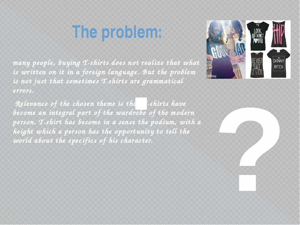 The problem: many people, buying T-shirts does not realize that what is writt...